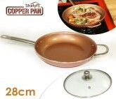 STARLYF COPPER PAN 28CM RETAIL FOR HOOK