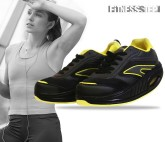 ZAPATILLAS DEPORTIVAS FITNESS STEP BLACK - YELLOW